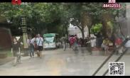 20180827记者调查:大雁塔景区周边旅游乱象 卷土重来