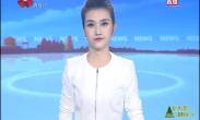 《陕西省秦岭生态环境保护条例》解读之规划篇