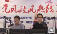 20180830记者调查:临潼区西泉街办东赵村 村民投诉可耕地被破坏 街办却称与调查不符