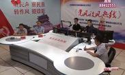 """20180829记者调查:雁塔区屡屡出现""""烂尾公厕"""""""