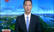 蓝田县:高效复绿 筑牢秦岭生态保护屏障