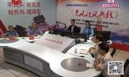 20180913记者调查:下穿式立交 隧道 非机动车违法行为突出