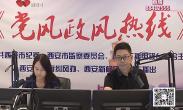 """20180906记者调查:""""肉菜追溯码""""执行不到位 群众知晓率低"""