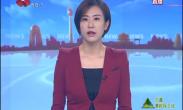 """王晓勇:保护秦岭 用实际行动捍卫""""绿水青山"""""""