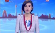 """""""醉梨园·最中国""""2018中秋戏曲晚会进入倒计时"""