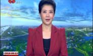 """""""丝路城市广播电视协作体""""年会召开"""