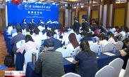 """第二届""""全球程序员节""""将于10月24日在西安举办"""