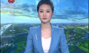 """新时代 新作为 新跨越  2018""""丝路电视国际合作共同体""""高峰论坛再结合作硕果"""