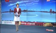 李爱琴:秦声秦韵薪火相传