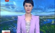 蓝田县:全面拆违 累计拆除违建103处面积60527.9平方米