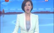 蓝田县持续加大秦岭北麓违建排查拆除力度