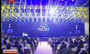 """第二届""""全球程序员节"""" 通过国际高度展现""""西安精彩"""""""