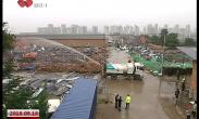 浐灞生态区:合力出击拆除违建50000平方米