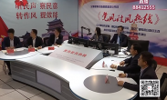 20181018记者调查:整改不落实 阎良区武屯镇宏丰村涝池排污问题依旧
