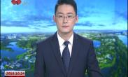 徐峻:引领民宿产业发展 西安大有作为