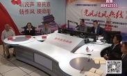 20181012记者调查:联通营业厅 服务区域 缩水 信号不稳投诉无果