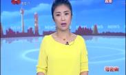 国庆长假前三天 高速路车流告诉你 陕西哪些景区最热门
