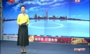 抖音城市大数据榜单出炉89.1亿次 西安位居城市形象短视频播放量TOP榜第二