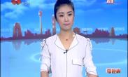 汉城湖举办汉代儿童拜师礼