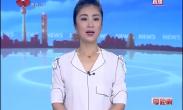 直播连线 4G时间 丝绸之路国际电影节闭幕式即将举行