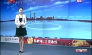 """西拓电气董事长赵新 探索电力服务""""互联网+""""新模式"""