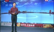 《欲念游戏》丝路电影节惊艳首秀 郭涛导演处女作烧脑来袭