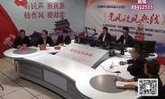 20181010记者调查:蓝田县蓝关镇大寨村六组:安置楼分配不公 村民讨说法