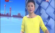 打造中国软件名城 全球程序员节将开幕