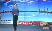 大咖程序员点赞西安 为西安未来互联网发展献良策