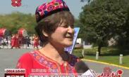 北京游客:国庆这几天假根本不够玩转西安