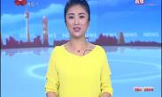 """诸葛古镇国庆七天乐 """"达瓦孜""""空中飞人引爆三国城"""