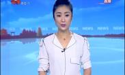 """话说秦岭——中国大地的""""脊梁"""""""