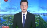 """大咖云集 第二届""""全球程序员节""""明天启幕"""