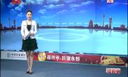 中软国际副总裁姚远:让更多人关注程序员