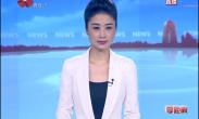 央视新媒体航拍灞河斜拉大桥 展现灞河优美画卷
