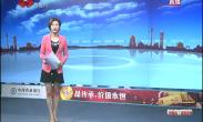 米磊专访 :西安打造硬科技之都的机遇和优势