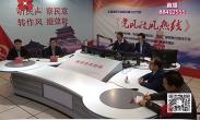 20181127记者调查:排水渠臭气熏天 居民急盼治理