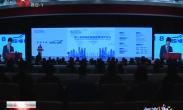 2018全球硬科技创新大会第三届国际丝路新能源汽车大会召开
