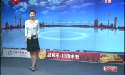 """首届""""进博会""""在上海开幕 西安131个单位参会"""