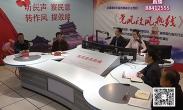 20181130记者调查:长安区东曹村村民们问:这臭味还要忍多久?