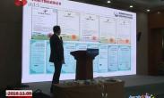 2018全球硬科技创新大会 京东西安首届硬科技创新创业大赛决赛今天举行