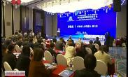 2018全球硬科技创新大会 中国智能制造国际论坛今天举行