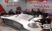 20181219记者调查:浐灞东城大道占道经营 监管缺位