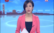 8号《问政时刻》聚焦周至县 西咸新区泾河新城营商环境