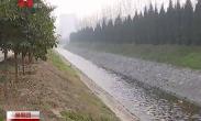 氵皂河雁塔段集装箱式净水设备试运行