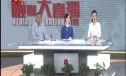 2019丝路城市春晚精彩回顾(高清)