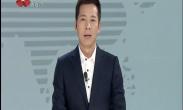"""全球媒体关注""""2019丝路城市春晚""""打亮最美西安"""