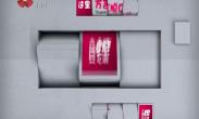 20190124大西安 嫽扎咧