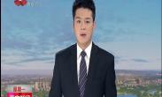 """周至县:采取有力措施 加速推进""""大棚房""""整治工作"""
