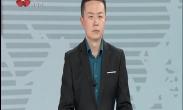 西安年·最中国 猜灯谜吃元宵红红火火闹元宵